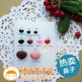 Other handmade DIY 5 years old 7 × 1, 6 × 1, 5 × 1, 4 × 1, 3 × 1, 2 × 1, 1 × 1, 1 × 1-7 each Less than 10 yuan