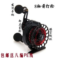 Fishing line wheel Mantaro Five hundred 201-500 yuan China Left handed, right handed other Spring 2015 black
