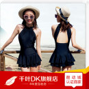 one piece  CZR M L XL XXL black Skirt one piece With chest pad without steel support Nylon spandex polyester