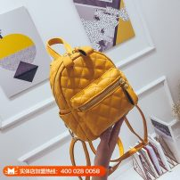 Backpack PU maomaobag White yellow black brand new Small zipper leisure time Double root Japan and South Korea soft youth no Soft handle Solid color nothing female Water splashing prevention Vertical square Certificate bag polyester fiber Sewing no 8 inches W14-820 Three dimensional bag soft surface