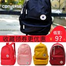 Backpack Converse / converse Golden orange navy blue soft pink 18 Black 18 red 18 Navy Blue 20 black 20 red 20 Navy Blue 20 fluorescent orange (pink) 20 orange milk white off grey classic black classic red red grey black 20-35 liters For men and women Two hundred and sixty-nine Backpack no canvas no