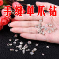 Other DIY accessories Other accessories Alloy / silver / gold 0.01-0.99 yuan brand new Fresh out of the oven Other / other E263