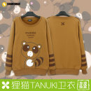 Cartoon T-shirt / Shoes / clothing Sweater Over 14 years old Monthly girl Jun Nozaki goods in stock [spot] [Terry thin] [spot] [fleece thick] S Spring and Autumn Japan female Enjoy Leisure Lovely Japanese sweet cotton Sakura Chiyo