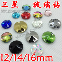 Other DIY accessories Other accessories Artificial crystal 0.01-0.99 yuan brand new