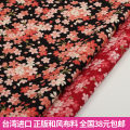 Fabric / fabric / handmade DIY fabric cotton Black 22 * 27cm, red 22 * 27cm Loose shear piece Plants and flowers printing and dyeing Other hand-made DIY fabrics Countryside Aibu let go 100% mhf001