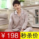 Pajamas / housewear set male Expensive embroidery L XL XXL XXXL Picture color Polyester (polyester) Long sleeves luxurious Living clothes spring Thin money Shirt collar other trousers Front buckle youth 2 pieces rubber string More than 95% silk printing G-051 200g and below