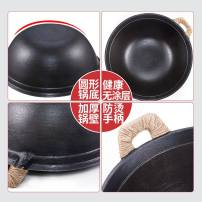 Wok Application of gas range Not easy to rust, less oil smoke, not easy to stick, not sticky pot, no coating cast iron 40cm Other / other It (others) it_ 4D5 Chinese Mainland Wooden lid 2-2.5kg 40*50*20 3kg 12-15cm public Chinese style Retro style Daily gift giving