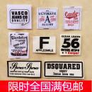Cloth stickers 1 2 3 4 5 6 7 8 pieces complete set 188FL Geometric pattern