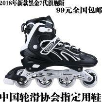 Tandem wheel Men and women Racing shoes Flat type Black gold 7th generation