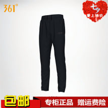 trousers five hundred and fifty-one million eight hundred and twenty-four thousand seven hundred and thirty-four 361° One hundred and seventy-nine male XS (160/68A) S (165/72A) M (170/76A) L (175/80A) XL (180/84A) 2XL (185/88A) 3XL (190/92A) 4XL (195/96A) Basic black-1 magnet grey-3 dark night blue-2