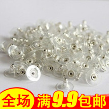 buckle Alloy / silver / gold RMB 1.00-9.99 Gold and silver brand new Fresh out of the oven Little things