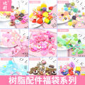 Other DIY accessories Other accessories other RMB 1.00-9.99 brand new Fresh out of the oven Bo Cong