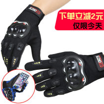glove other Black locomotive upgrade sand locomotive upgrade army green locomotive upgrade red blue black currency Average size Finger gloves Couple aged - over 60, middle aged - 40-59, young - 20-39 friend Hand gloves