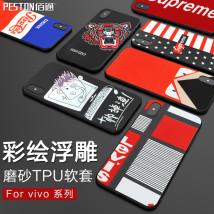 Mobile phone cover / case PESTON Simplicity vivo 3D black edge painting Protective shell silica gel