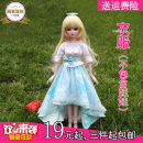 Doll / accessories parts Ye Luoli China Yeluoli 60cm baby clothes ≪ 14 years old parts Fashion cloth other clothing