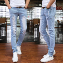 Jeans Youth fashion Others 27 28 29 30 31 32 33 34 Black pants pure blue sky blue jeans sky blue hole routine Micro bomb Regular denim trousers Other leisure Four seasons teenagers Medium low back Slim feet tide 2016 Pencil pants zipper