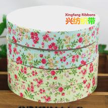 Ribbon / ribbon / cloth ribbon Style 1 (size 5) style 2 (size 5) style 1 (size 1) style 2 (size 1) Xinxing textile belt A046