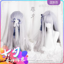 Cosplay accessories Wigs / Hair Extensions goods in stock Manreally Spot delivery network Average size MZ22