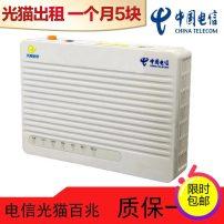 ADSL modem / broadband cat Huawei / Huawei 8120C
