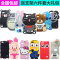 Mobile phone cover / case Other / other Cartoon Huawei / Huawei 4C / c8818 Back cover type silica gel 4C / c8818