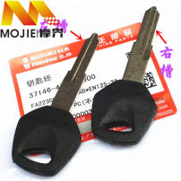 Motorcycle key One pair of right groove key blank (inclined opening on the right). One pair of left groove key blank (inclined opening on the left). MoBa