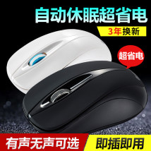 Wireless mouse Other / other photoelectricity brand new White audio version black audio version white silent version black silent version black matte silent version red matte silent version blue matte silent version Official standard yes support Shop three guarantees 1 3 A five battery 10m USB Sz