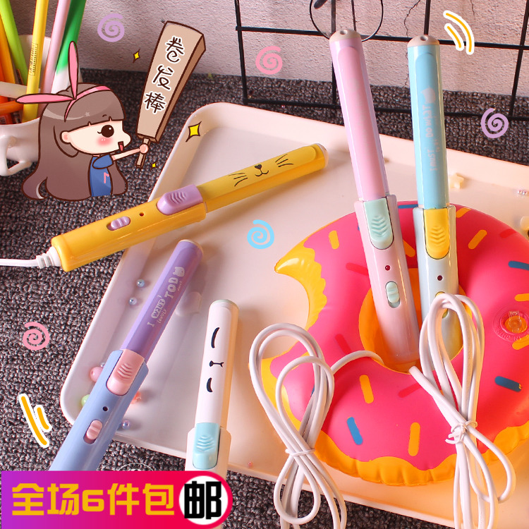 Curler / straightener Plug in type Below 25W Chinese Mainland Other / other Expression - white expression - yellow bear - Blue Bear - Purple expression - Black Handle + white expression - White Handle + Black expression - blue handle expression - Pink handle 6 strawberries 2 strawberries in the happy
