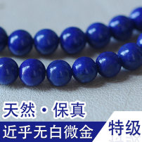Other DIY accessories Scattered beads Natural crystal / semi-precious stones 1.00-9.99 yuan brand new Network features Shi Quan kumi sih55987