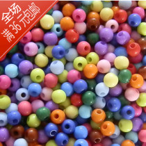 Other DIY accessories Other accessories other RMB 1.00-9.99 6mm mixed color 4mm mixed color 10mm black 6mm scarlet brand new