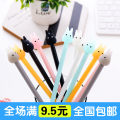 Roller ball pen Other / other 0.38mm One black 066 Random mixed hair Other students Daily written signature Quick drying