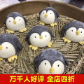 Baking mould A1032 9cm wide a1032 7cm wide LUC A1032 children Cartoon Chinese style For steamed bread