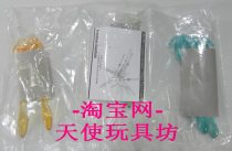 Gundam model zone Over 14 years old RG version Assault freedom Bandai / Wandai Multicolored cannon accessories are not Gundam models spare parts 1-144