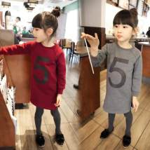 Dress Jujube grey Other / other female 100cm(7) 110cm(9) 120cm(11) 130cm(13) 140cm(15) Other 100% winter Korean version other Splicing style