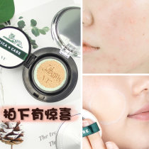 BB Cream VT Modify skin color, repair plants, keep concealments lasting. no the republic of korea Normal specification 21 # ivory white (with replacement core) 23 # natural color (with replacement core) 13 # bright white (with replacement core) Vt tiger air cushion 3 years Tiger air cushion