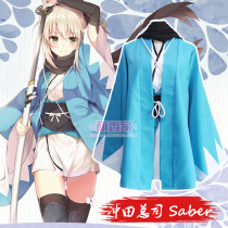 Cosplay women's wear suit goods in stock Over 14 years old General manager of Mita Animation game L M S XL Mengxiang family a gentle wind