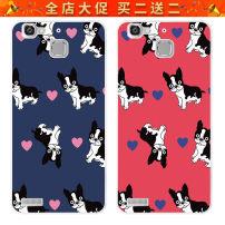 Mobile phone cover / case Weishangpin Europe and America Huawei / Huawei Protective shell TPU Enjoy 5S
