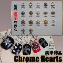 Nail color Others no Normal specification Other / other Manicure tools Others Nail accessories
