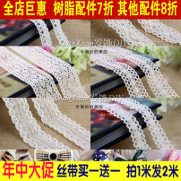 Other DIY accessories Other accessories other RMB 1.00-9.99 1cm lace 1m 1.5cm lace 1m 2cm lace 1m 2.7cm lace 1m 4cm thin lace 1m 4cm thick lace 1m brand new Fresh out of the oven xuanxuan
