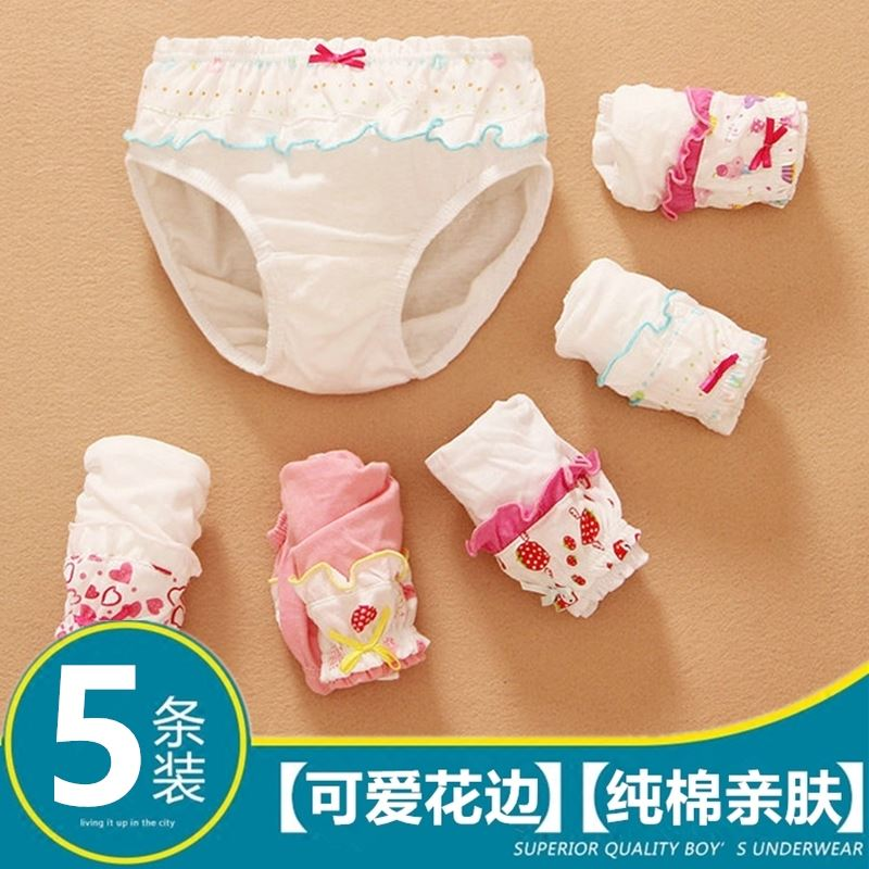 underpants Pure cotton (100% cotton content) Other / other [5-pack-mixed color] [5-pack-white background] [5-pack-color background] Cotton 100% Four seasons female Under 1 year old 1-3 years old 3-5 years old 5-7 years old 7-9 years old Class A