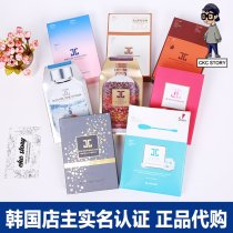Facial mask jayjun Normal specification Brighten skin tone, moisturize, shrink pores and moisturize no Chip mounted Jayjun water facial mask Trilogy
