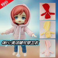 Doll / accessories parts 5 years old, 6 years old, 7 years old, 8 years old, 9 years old, 10 years old, 11 years old, 12 years old, 13 years old, 14 years old Other / other China Ob11 / MJ available Pink (excluding doll) red (excluding doll) yellow (excluding doll) ≪ 14 years old other