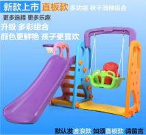 Slide They were 2 years old, 3 years old, 4 years old, 5 years old, 6 years old and 7 years old Feihong amusement park PVC