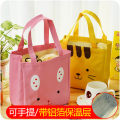 Lunch box bag papala Cat yellow pink rabbit blue smiling face black background color heart lovely smiling face flower love cross little tree dot five pointed star c076