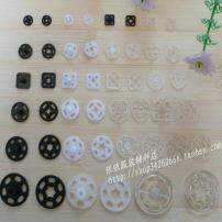 Button DIY 0.7 cm black square (10 price) 0.7 cm transparent square (10 price) 1 cm transparent circle (10 price) 1.5 cm white circle (10 price) 2 cm black circle (10 price) 2 cm translucent circle (10 price) 1 cm white circle (10 price)
