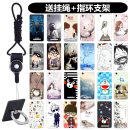 Mobile phone cover / case Other / other Cartoon Pepper gm-q5+ Pepper gm-q5+ Protective shell silica gel