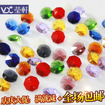 Other DIY accessories Loose beads Artificial crystal 0.01-0.99 yuan brand new Online gathering features Yingxuan crystal