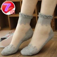Socks / base socks / silk socks / leg socks female Other / other Average size 5 pairs ultrathin Short tube summer Sweet Solid color cotton invisible