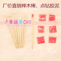 Other DIY accessories Other accessories other 0.01-0.99 yuan brand new Other / other