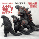 Doll / Ornament / hardware doll goods in stock Big size: Laozi 32cm, Xiaozi 16cm, twin brother 17cm, glaring Godzilla 28cm, crazy Godzilla 28cm, silver Godzilla 16cm, crazy Godzilla 17cm, super size: 33cm, 6 models of Godzilla 8cm comic Japan pvc  Godzilla The joints are movable