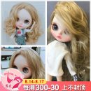 Doll / accessories Ordinary doll Over 14 years old TaKaRa China 7 joint body 19 joint body 19 joint body + a hand group 19 joint body + B hand group 19 joint body + AB hand group wig sold alone (with head shell) Over 14 years old blythe a doll Limited collection Plastic other nothing 300BL3227